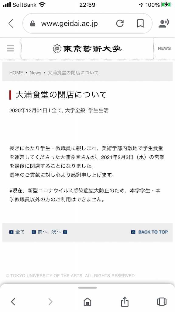 f:id:TokuheiKumagai:20210112232007p:plain