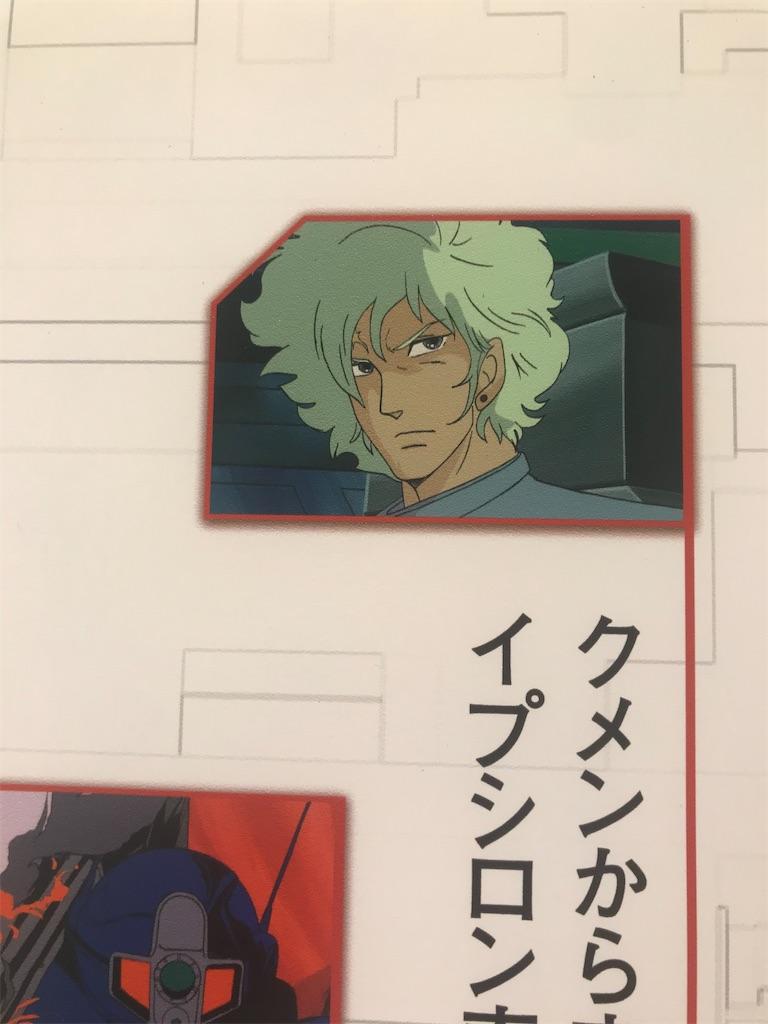 f:id:TokuheiKumagai:20210114194306j:plain