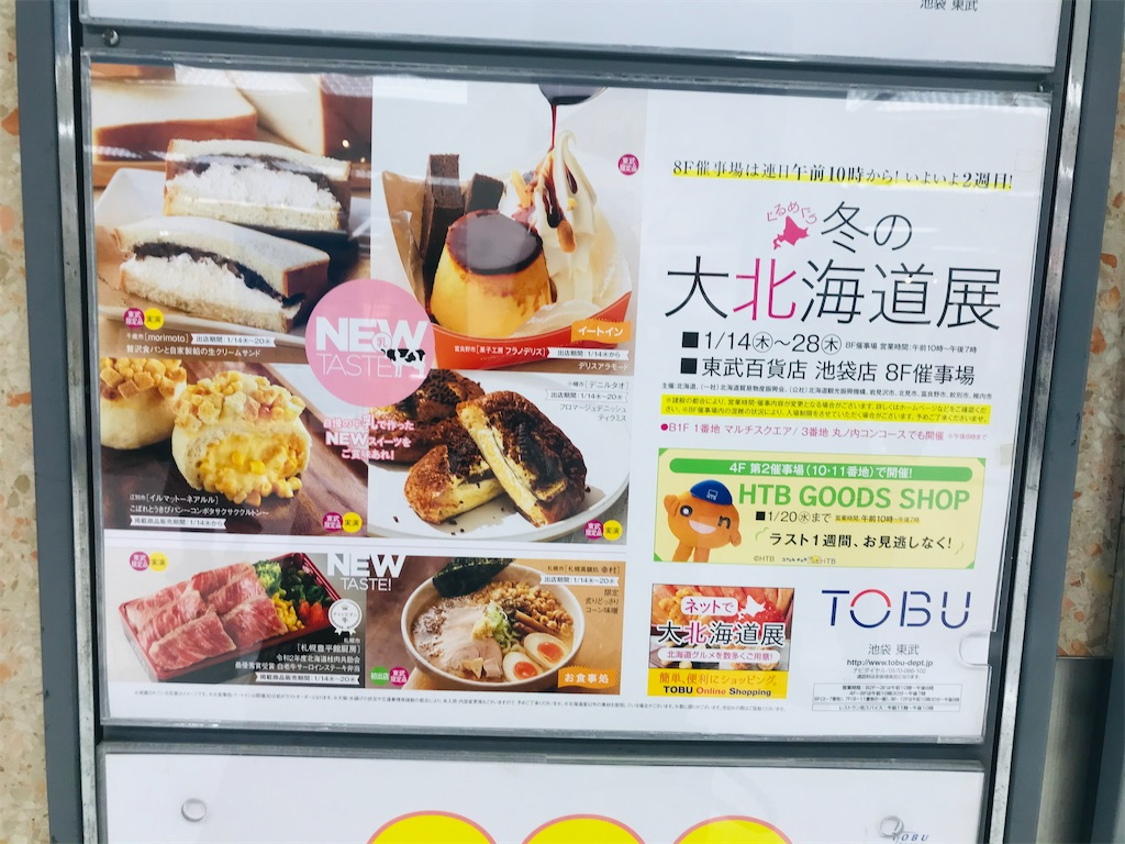 f:id:TokuheiKumagai:20210114194310j:plain