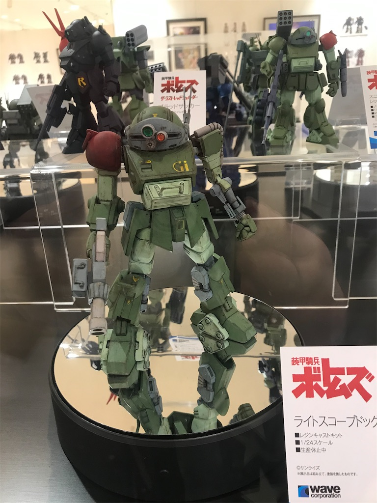 f:id:TokuheiKumagai:20210114194317j:plain