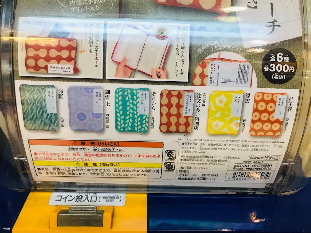 f:id:TokuheiKumagai:20210114194335j:plain