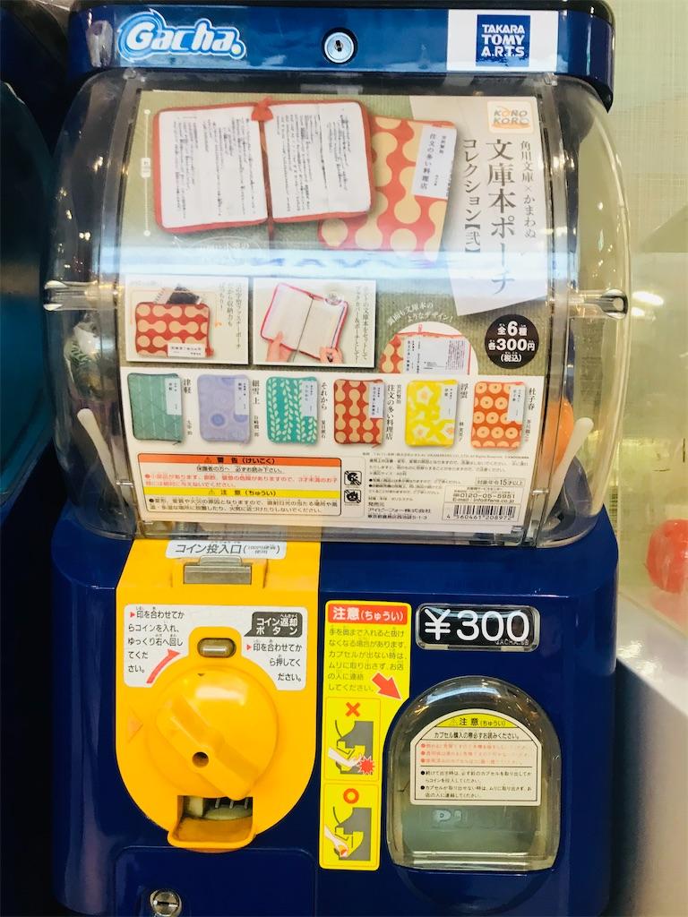 f:id:TokuheiKumagai:20210114194344j:plain