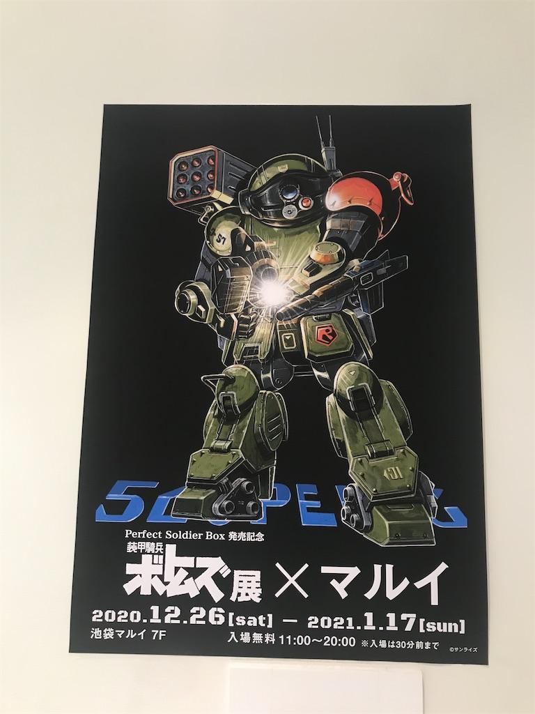 f:id:TokuheiKumagai:20210114194409j:plain