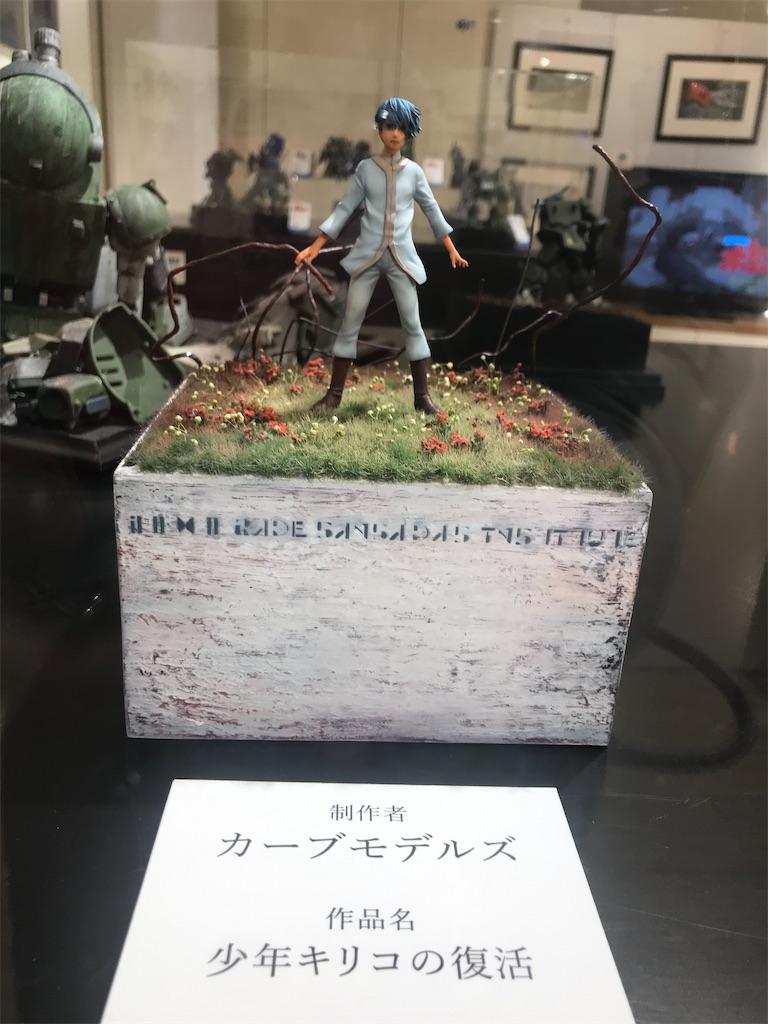 f:id:TokuheiKumagai:20210114194530j:plain