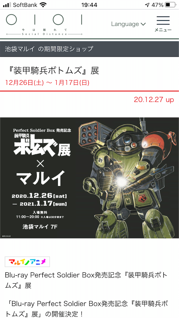 f:id:TokuheiKumagai:20210114194558p:plain
