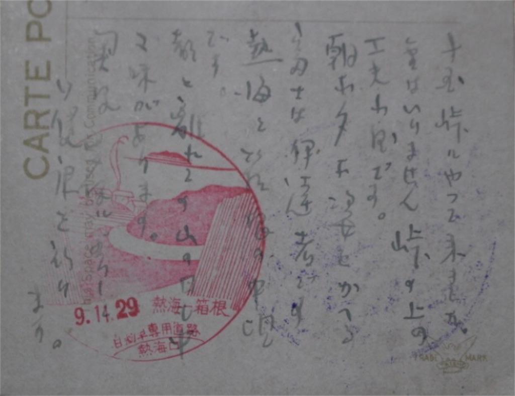 f:id:TokuheiKumagai:20210120204446j:plain