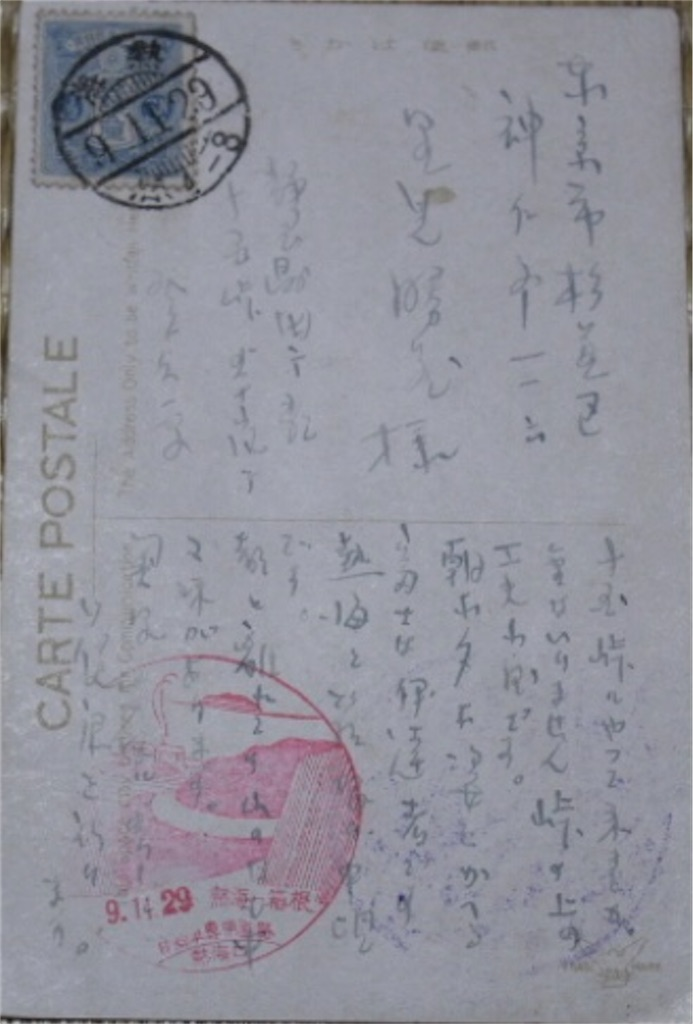 f:id:TokuheiKumagai:20210120204449j:plain