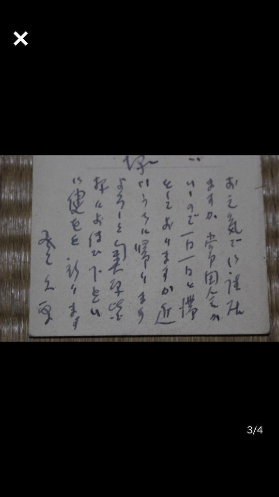 f:id:TokuheiKumagai:20210120205117p:plain