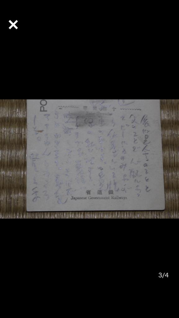 f:id:TokuheiKumagai:20210120205232p:plain