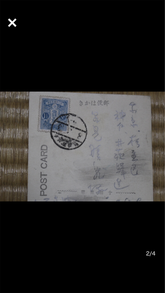 f:id:TokuheiKumagai:20210120205240p:plain