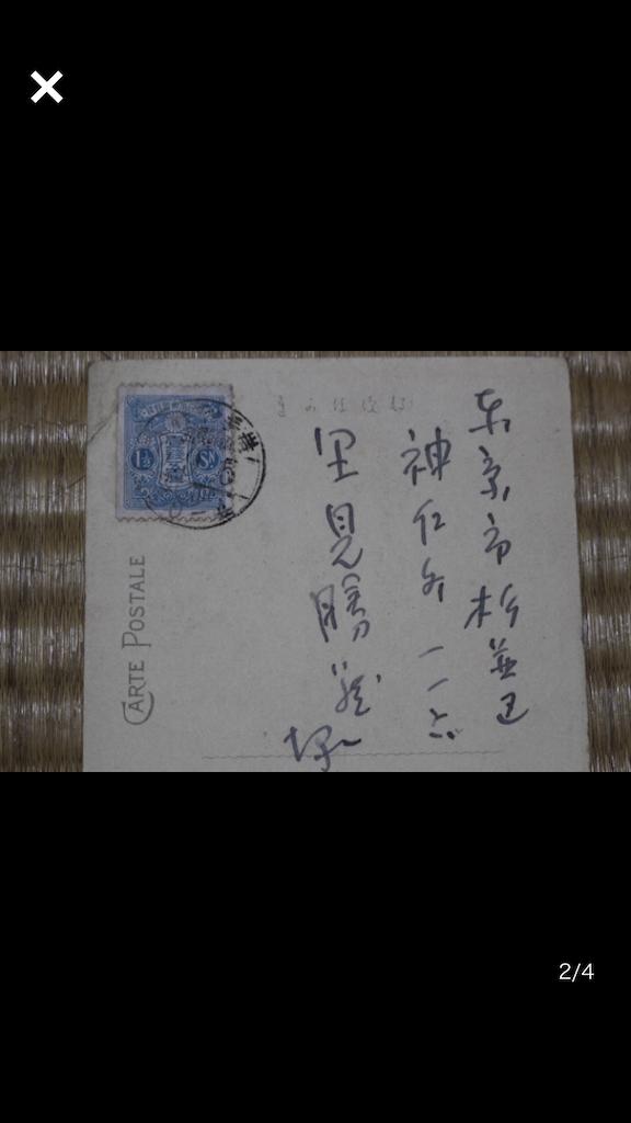 f:id:TokuheiKumagai:20210120205245p:plain
