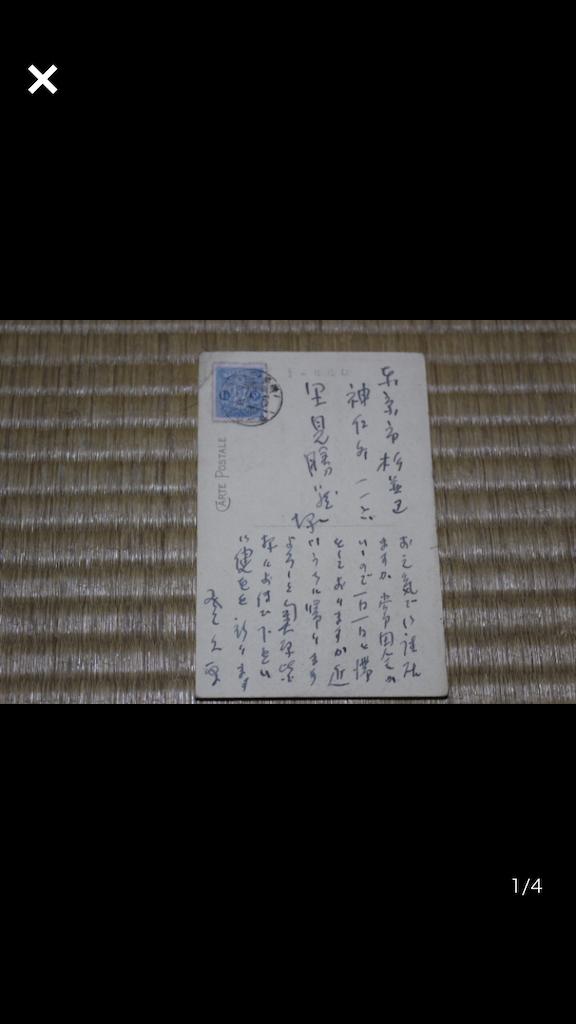 f:id:TokuheiKumagai:20210120205253p:plain