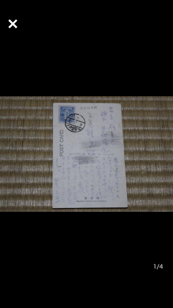 f:id:TokuheiKumagai:20210120205258p:plain