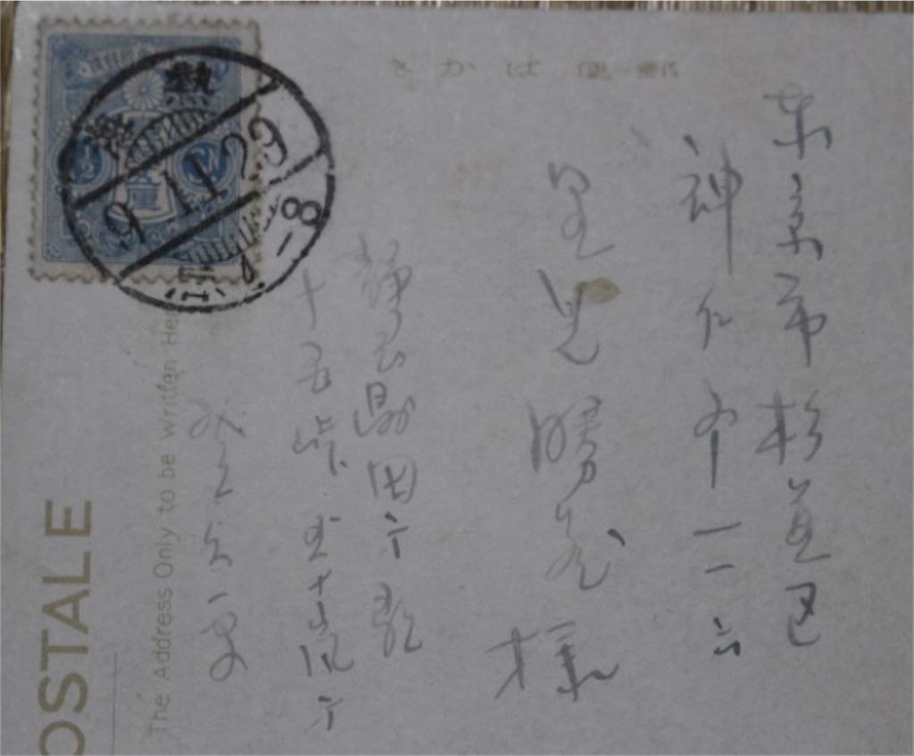 f:id:TokuheiKumagai:20210120205306j:plain