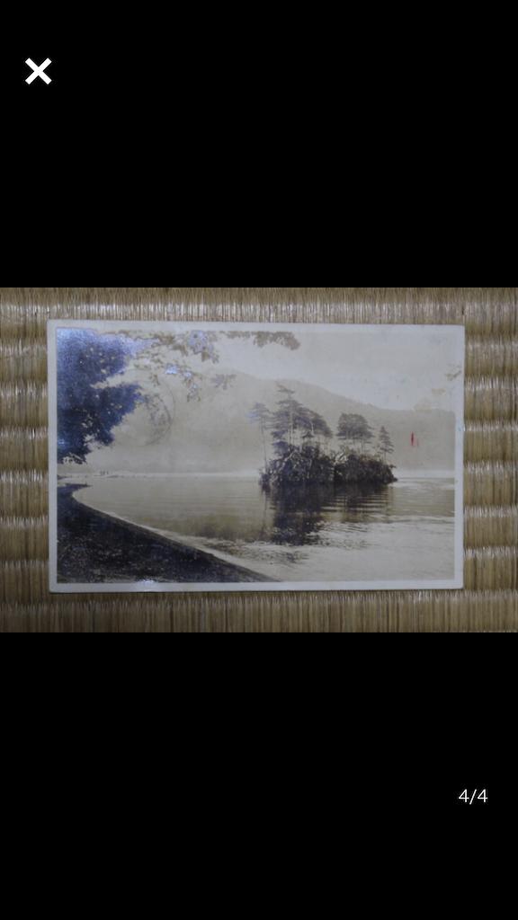 f:id:TokuheiKumagai:20210120205313p:plain