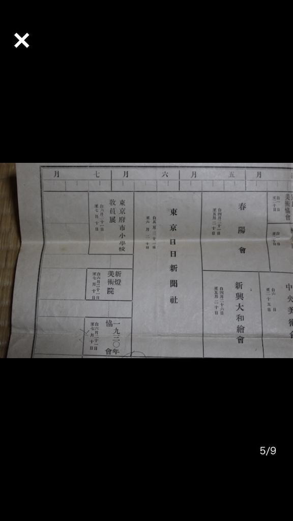 f:id:TokuheiKumagai:20210120205318p:plain