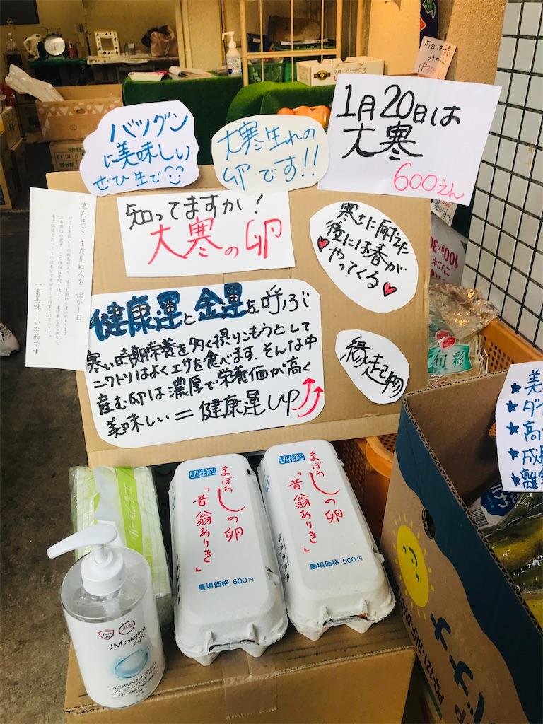 f:id:TokuheiKumagai:20210121202553j:plain