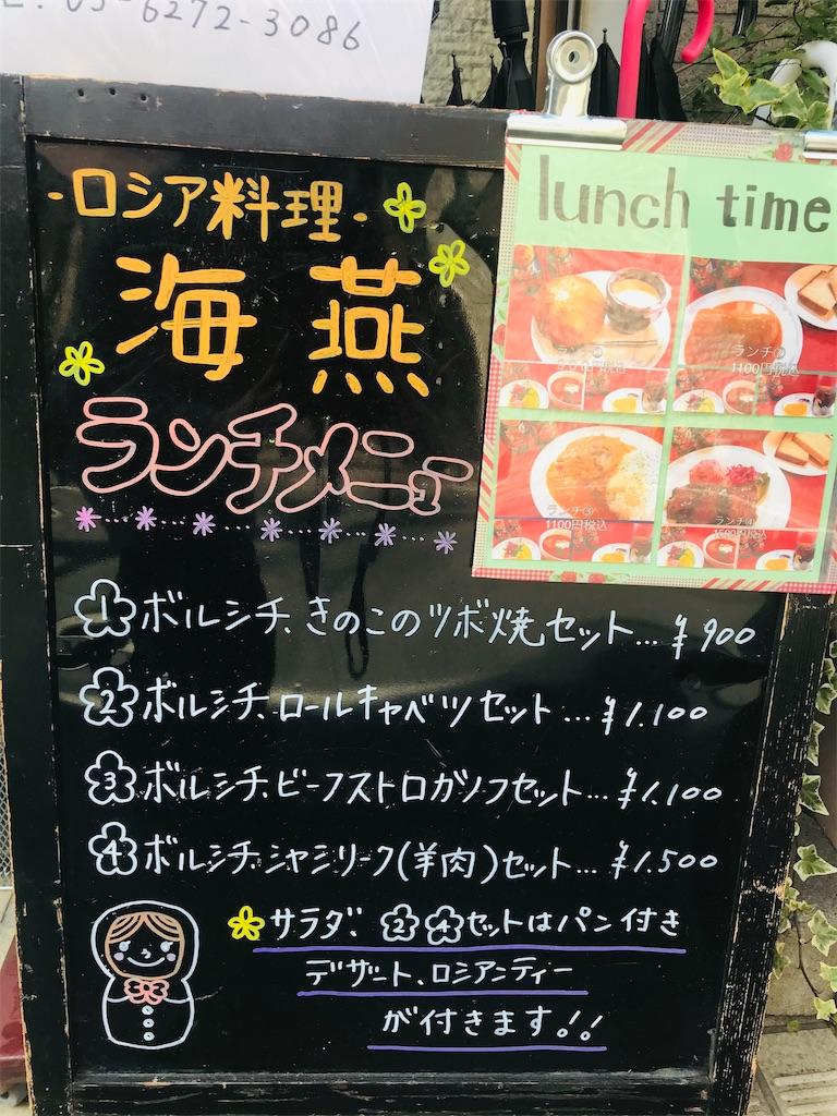 f:id:TokuheiKumagai:20210121202608j:plain