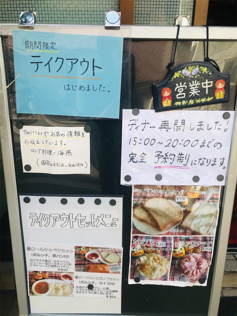 f:id:TokuheiKumagai:20210121202626j:plain