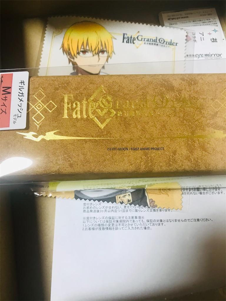 f:id:TokuheiKumagai:20210124203357j:plain
