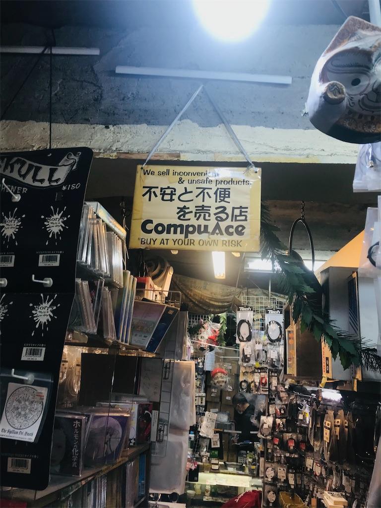 f:id:TokuheiKumagai:20210125170428j:plain