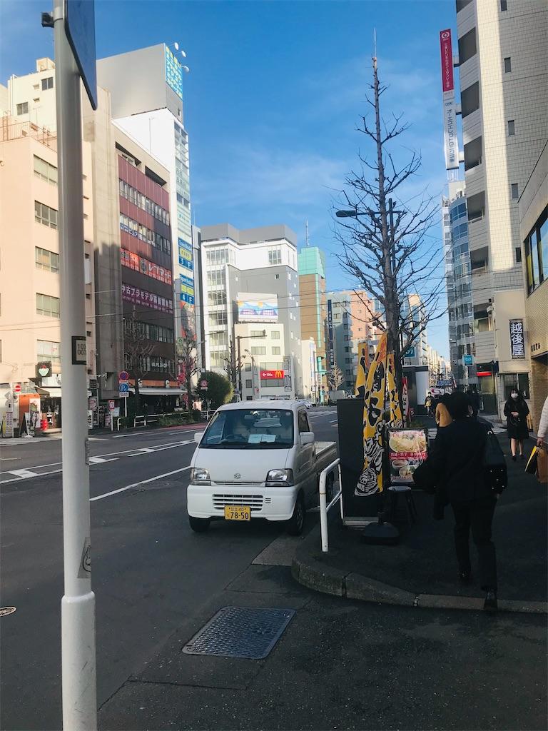 f:id:TokuheiKumagai:20210125170431j:plain
