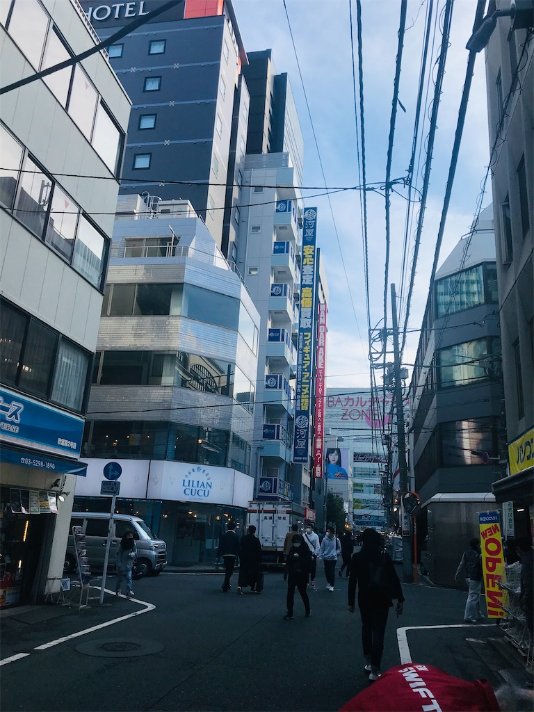 f:id:TokuheiKumagai:20210125170438j:plain