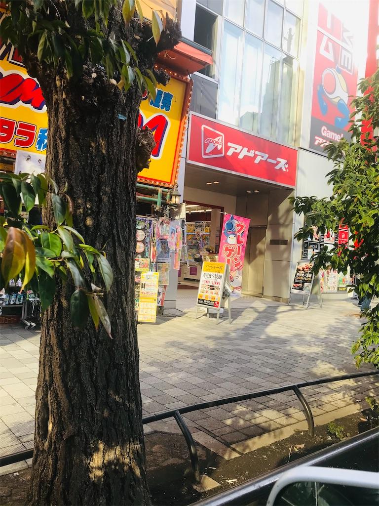f:id:TokuheiKumagai:20210125170451j:plain