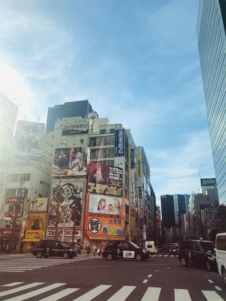 f:id:TokuheiKumagai:20210125170457j:plain