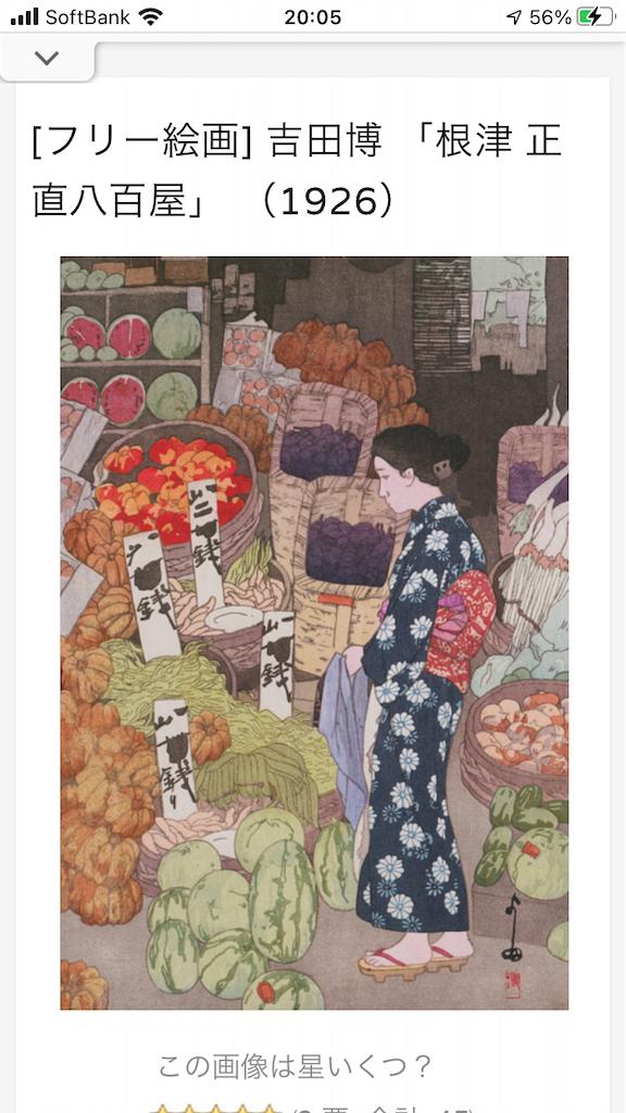 f:id:TokuheiKumagai:20210126214615p:plain