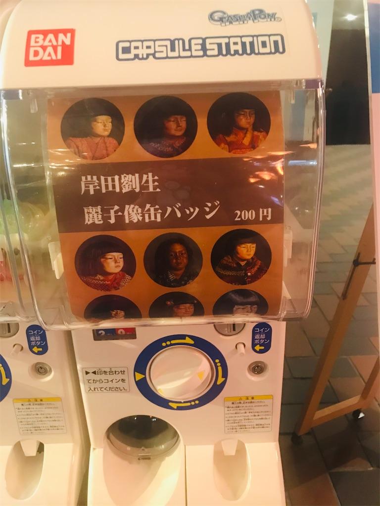 f:id:TokuheiKumagai:20210126214651j:plain