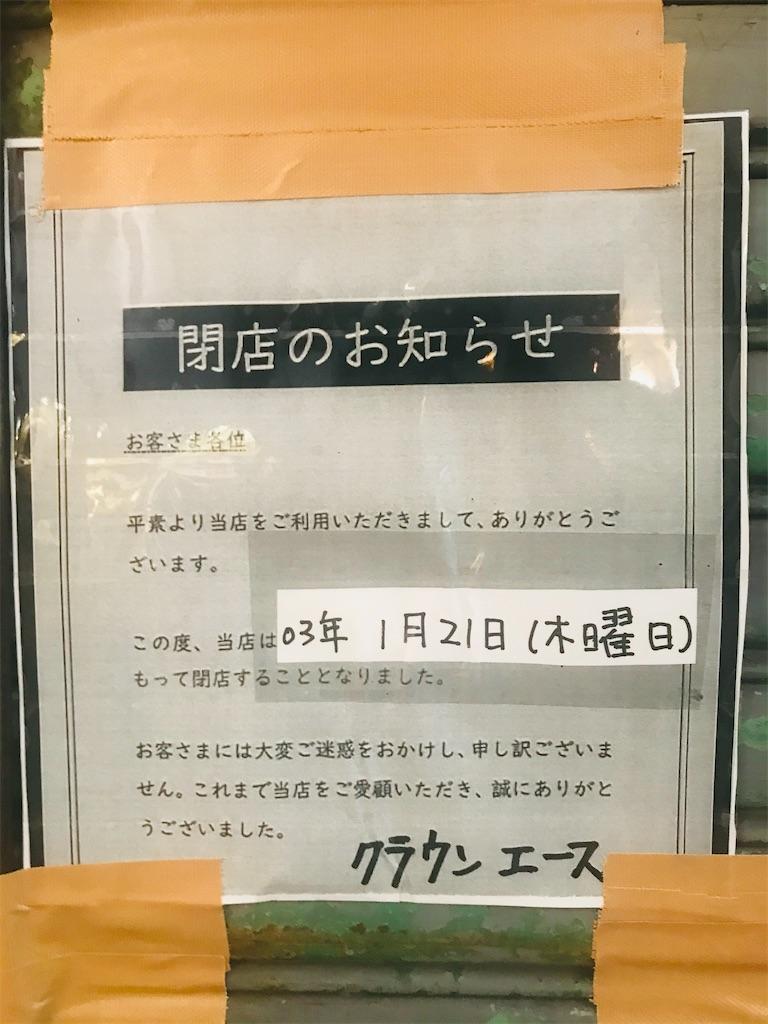 f:id:TokuheiKumagai:20210126214702j:plain