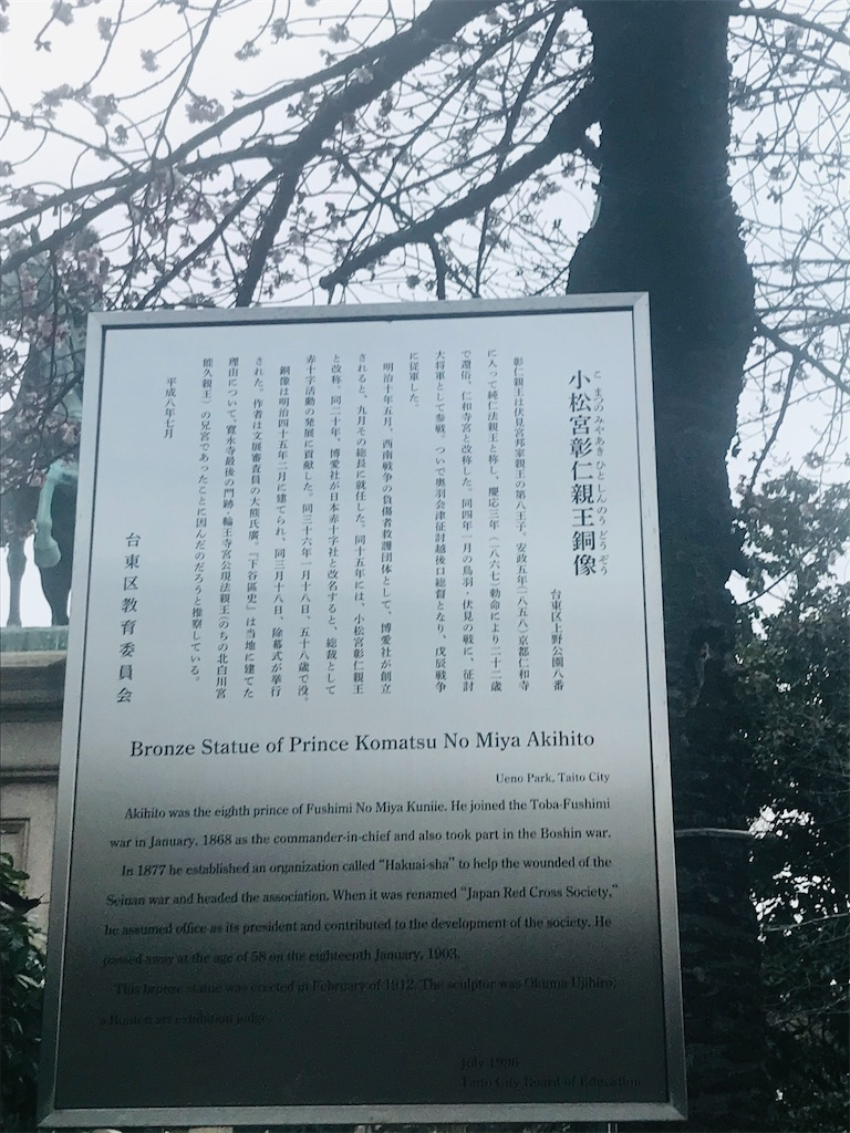 f:id:TokuheiKumagai:20210126214706j:plain