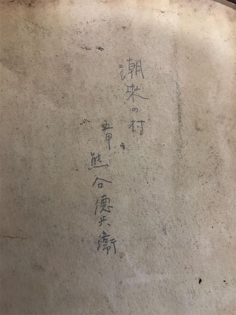f:id:TokuheiKumagai:20210128210906j:plain