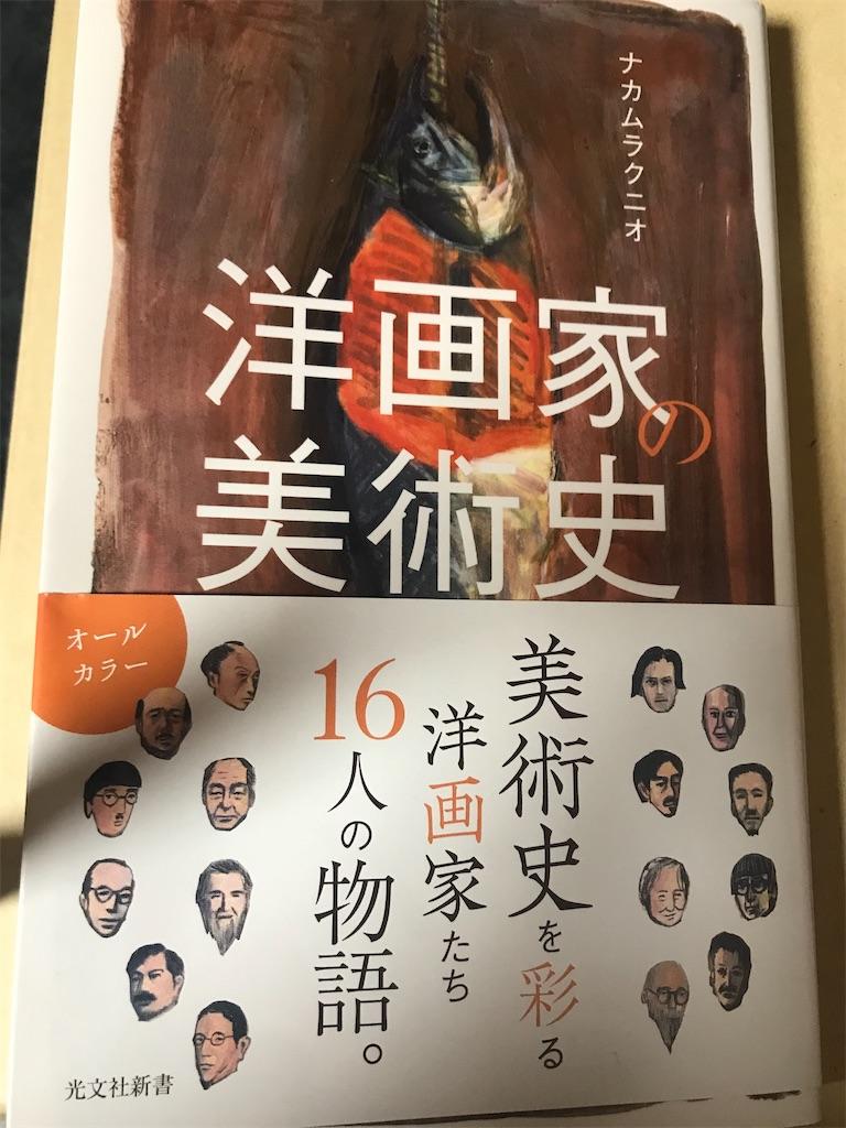 f:id:TokuheiKumagai:20210129202133j:plain
