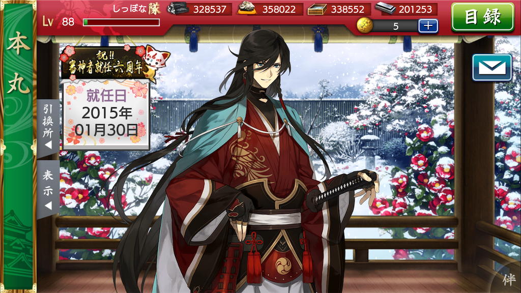 f:id:TokuheiKumagai:20210130200402p:plain