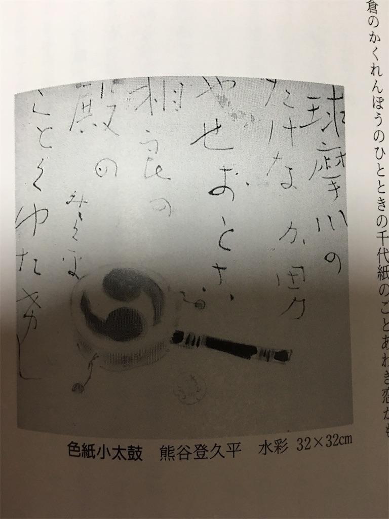 f:id:TokuheiKumagai:20210201220848j:plain
