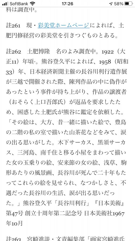f:id:TokuheiKumagai:20210201220954p:plain