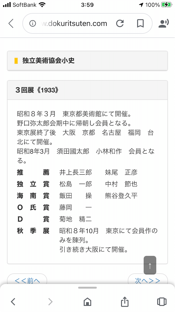 f:id:TokuheiKumagai:20210202041339p:plain
