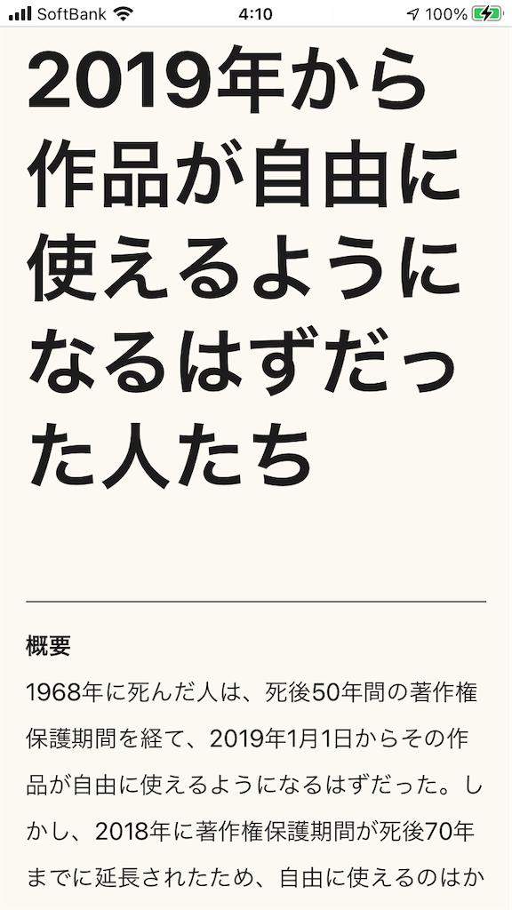 f:id:TokuheiKumagai:20210202041343p:plain