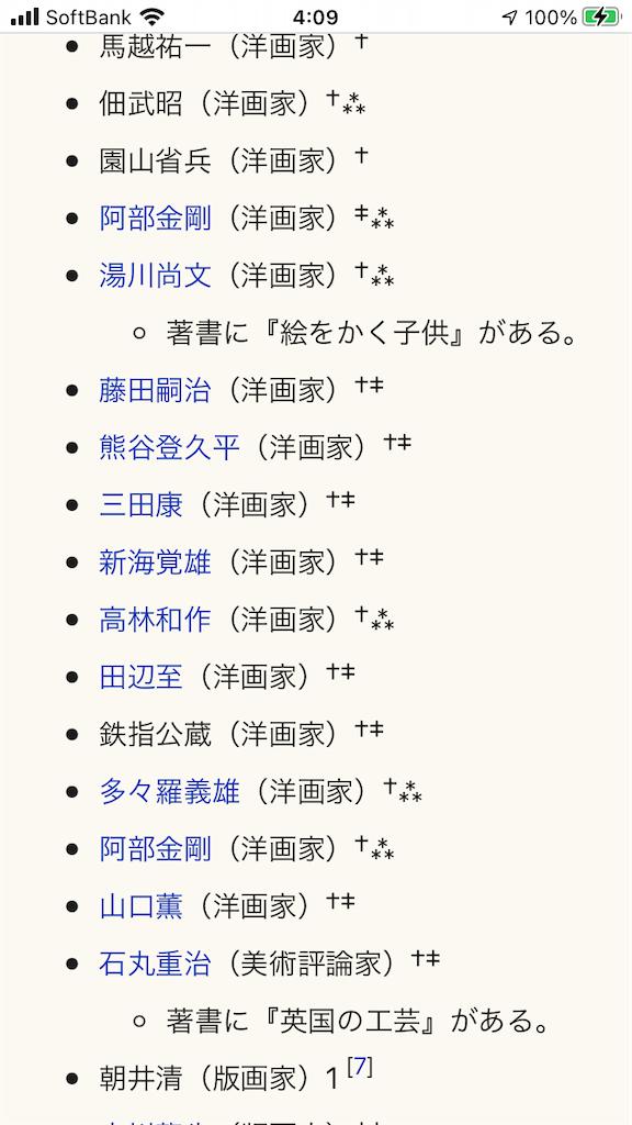 f:id:TokuheiKumagai:20210202041350p:plain