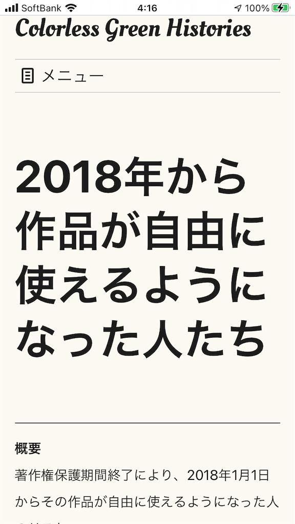 f:id:TokuheiKumagai:20210202041737p:plain