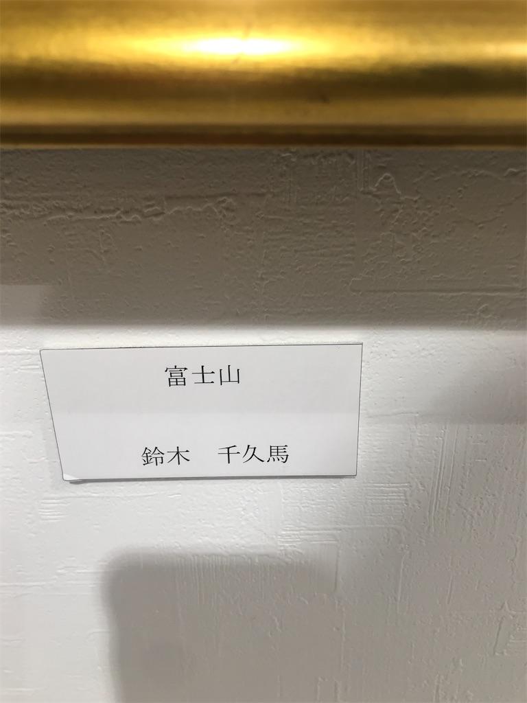 f:id:TokuheiKumagai:20210203202950j:plain