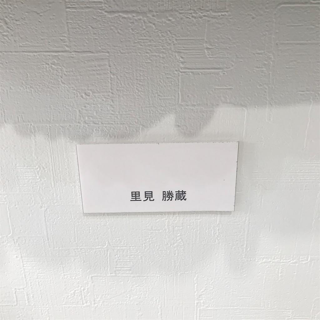 f:id:TokuheiKumagai:20210203203011j:plain