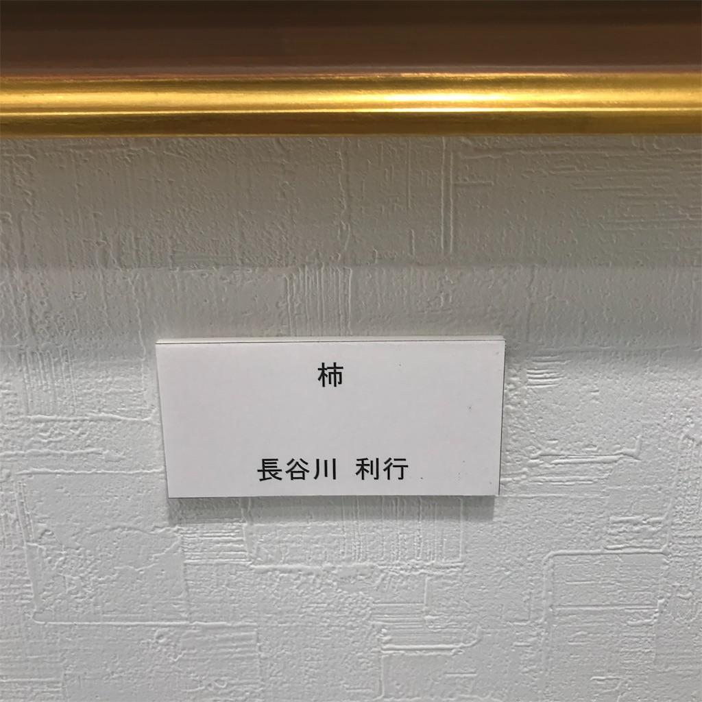 f:id:TokuheiKumagai:20210203203030j:plain