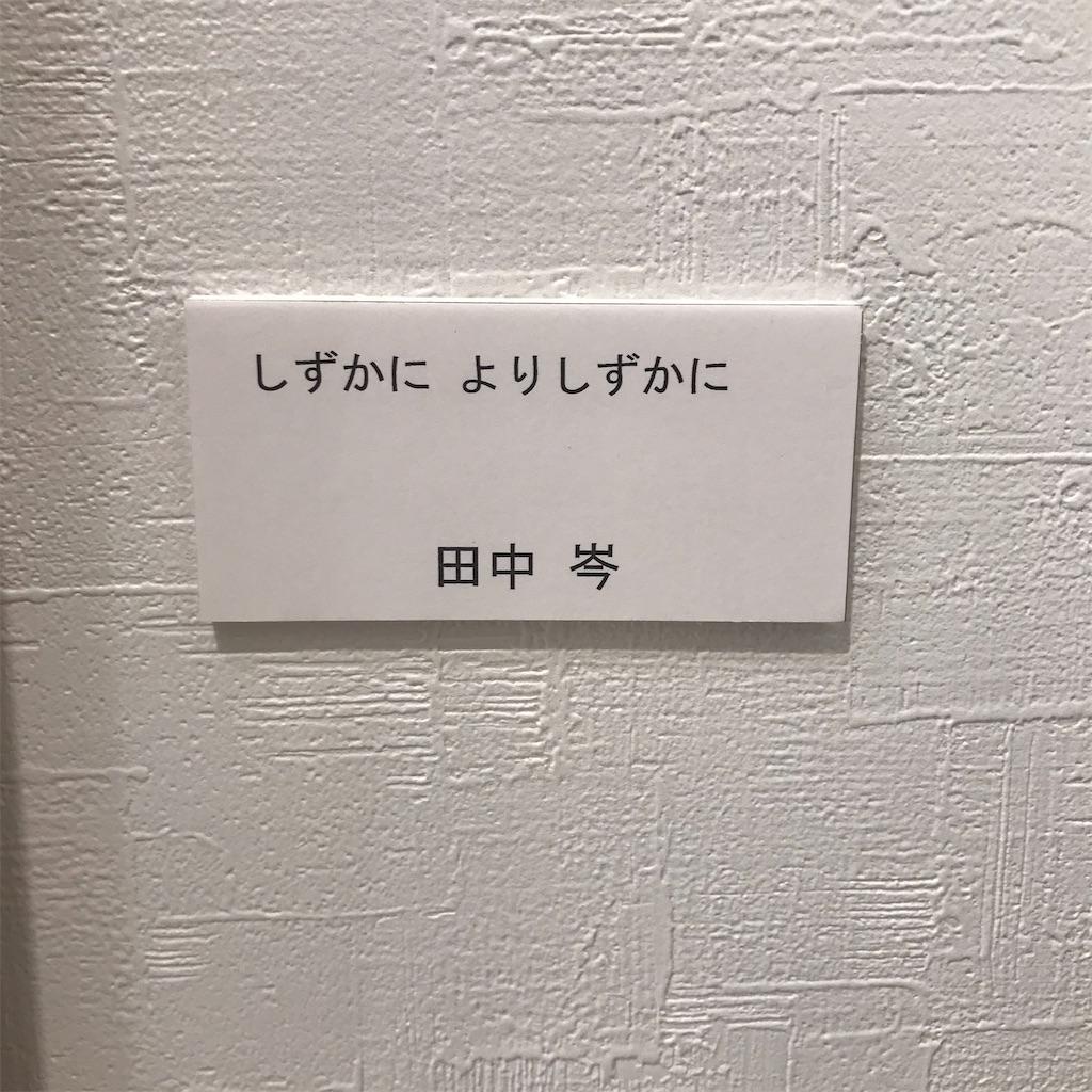 f:id:TokuheiKumagai:20210203203059j:plain