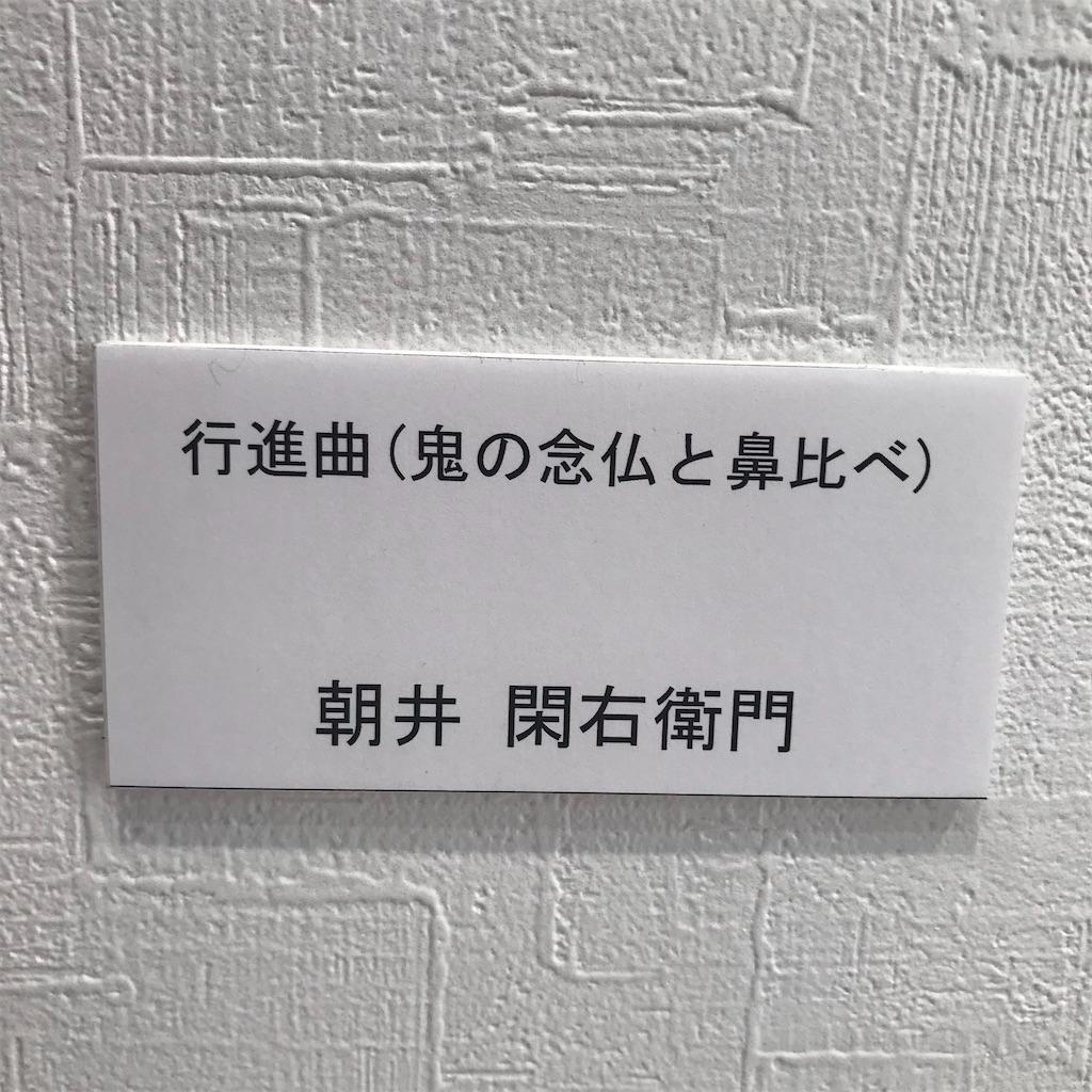 f:id:TokuheiKumagai:20210203203204j:plain