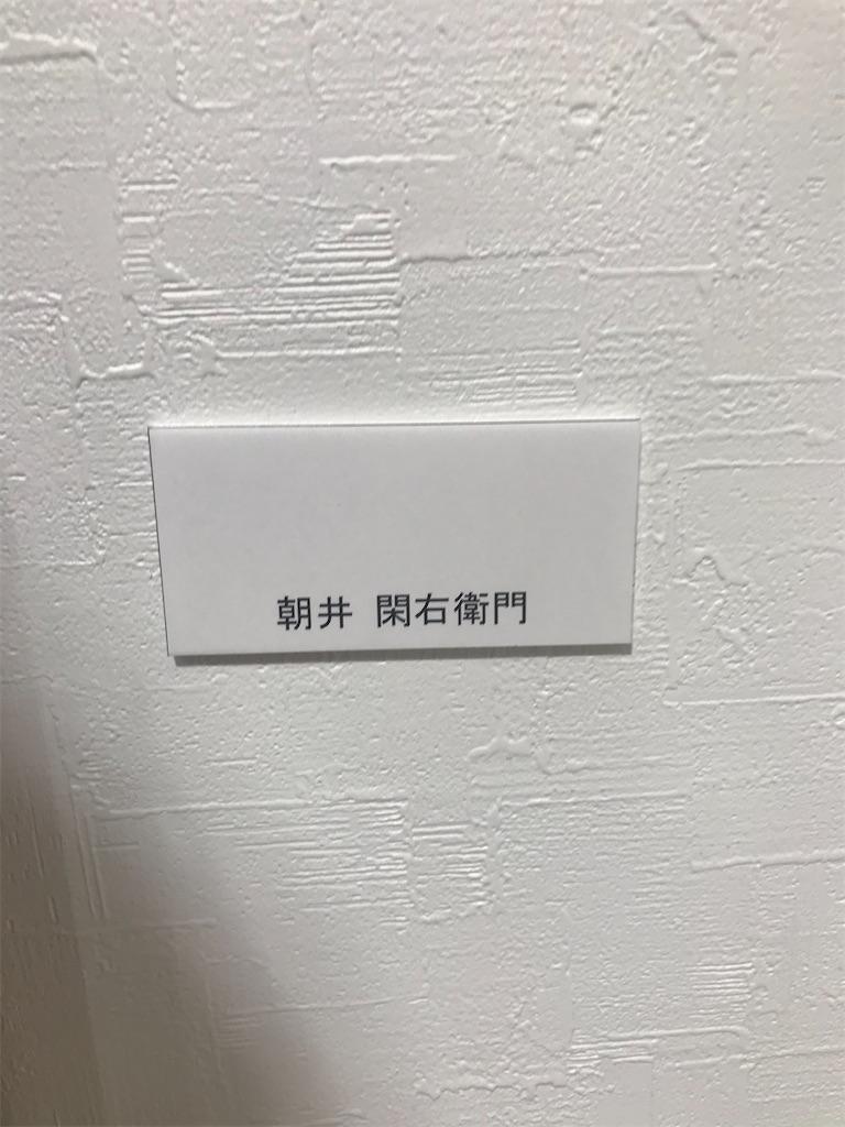 f:id:TokuheiKumagai:20210203203225j:plain