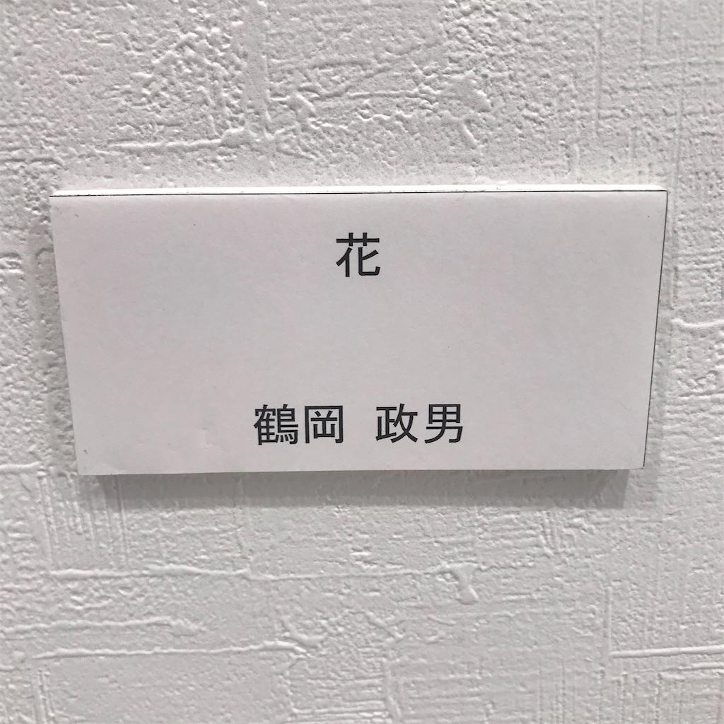 f:id:TokuheiKumagai:20210203203302j:plain