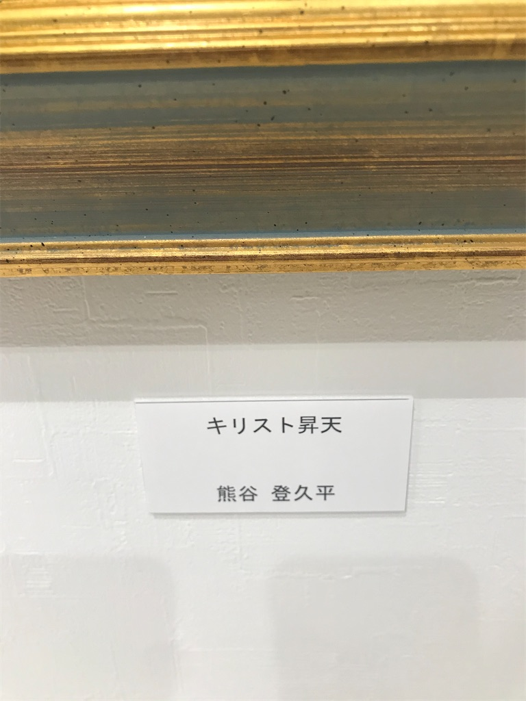 f:id:TokuheiKumagai:20210203203311j:plain